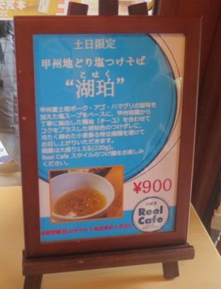 reel-cafe25.jpg
