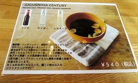 reel-cafe32.jpg