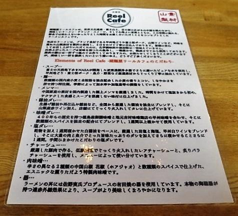 reel-cafe34.jpg