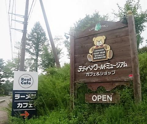 reel-cafe59.jpg