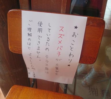 reel-cafe7.jpg