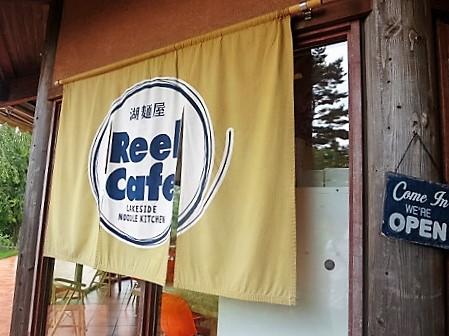 reel-cafe8.jpg