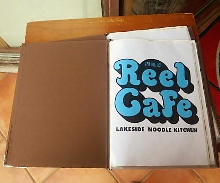 reel-cafe9.jpg