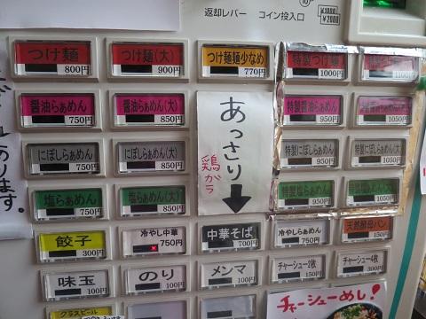 shinshi10.jpg