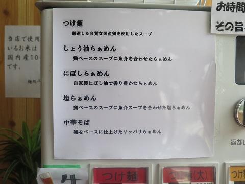 shinshi12.jpg