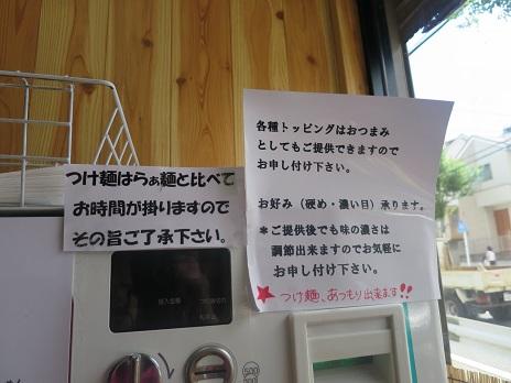 shinshi13.jpg