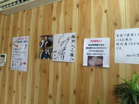 shinshi14.jpg