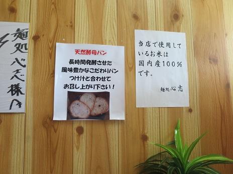 shinshi15.jpg