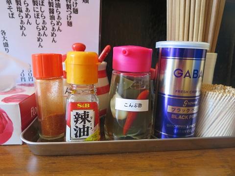shinshi18.jpg