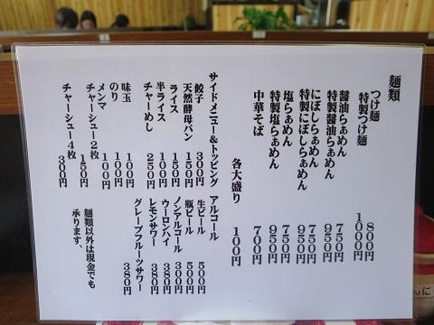 shinshi19.jpg