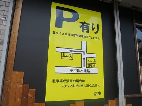 shinshi2.jpg