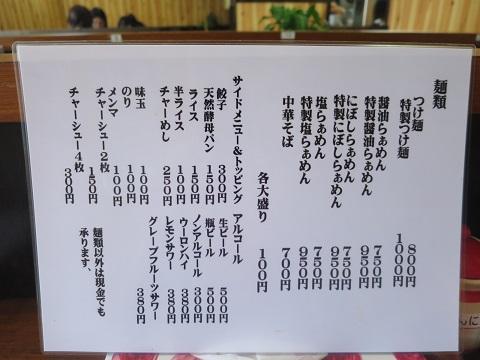 shinshi20.jpg