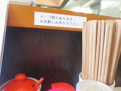 shinshi21.jpg