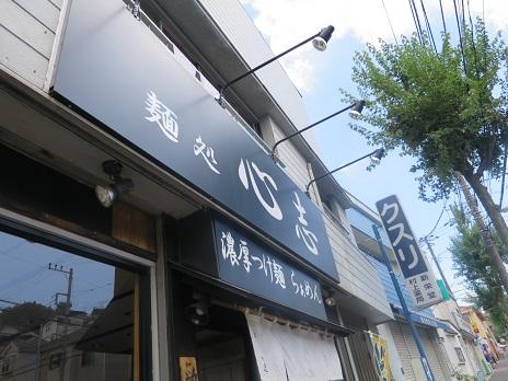 shinshi4.jpg