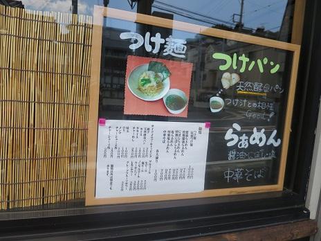 shinshi5.jpg