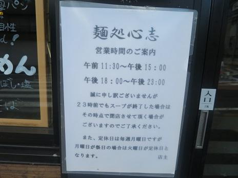 shinshi6.jpg