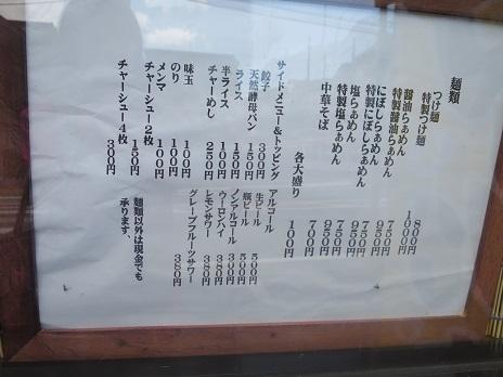 shinshi7.jpg