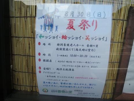 shinshi8.jpg