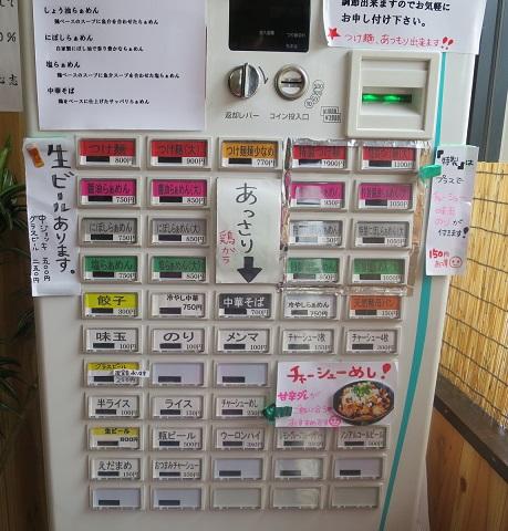 shinshi9.jpg