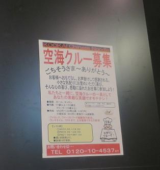 t-ku-kai23.jpg