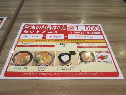 t-ku-kai4.jpg