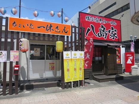 takasaki-pw12-2.jpg