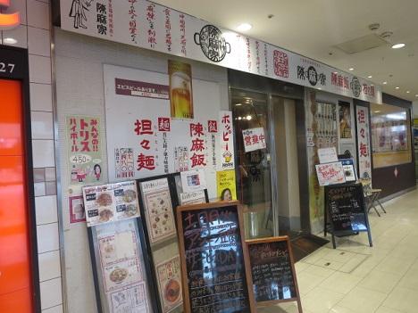 takasaki-pw15.jpg