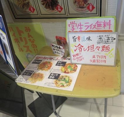 takasaki-pw16.jpg
