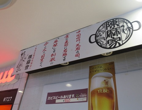 takasaki-pw17.jpg