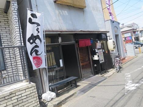 takasaki-pw3-3.jpg
