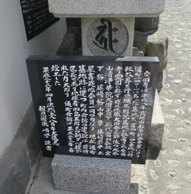 takasaki-pw4.jpg