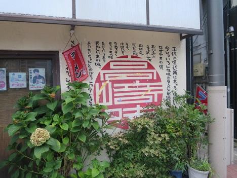 takasaki-pw9.jpg