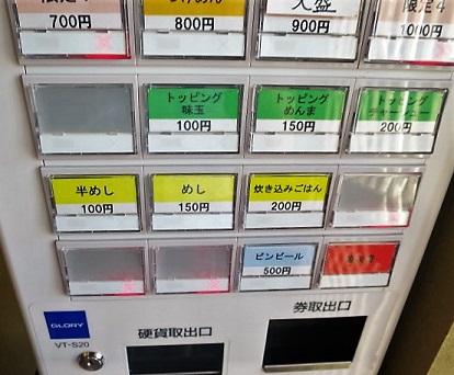 toki7.jpg