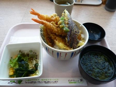 魚がし:天丼1