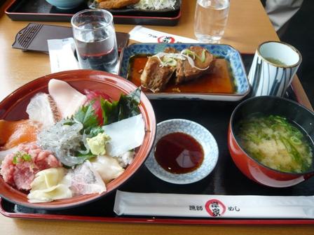 岸家:漁師めし煮魚セット1