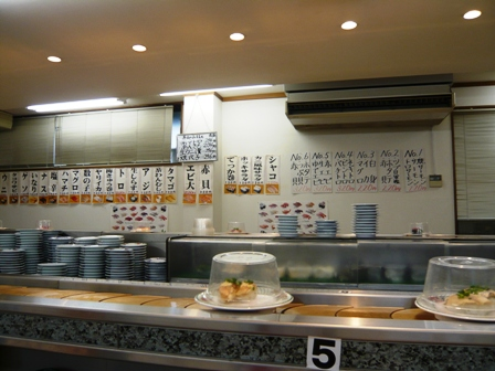 にこにこ寿司:店内1