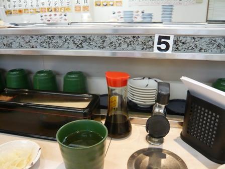 にこにこ寿司:店内2