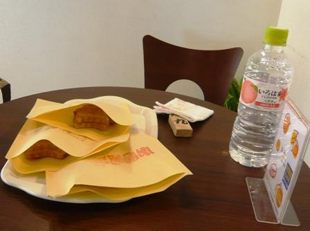 幸せの黄金鯛焼き:店内3