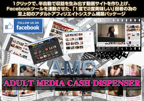 AMC1.jpg