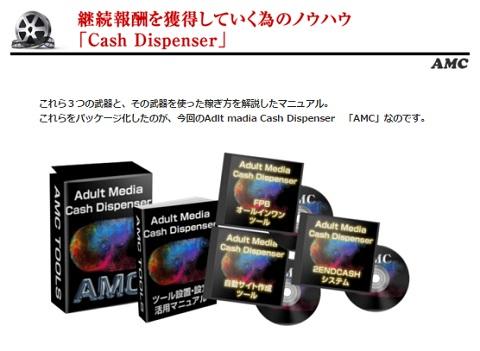 AMC3.jpg