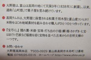 DSCF5314.jpg