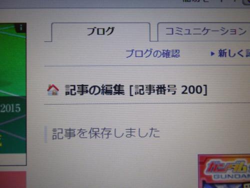syuku200.jpg