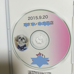 20151003 6