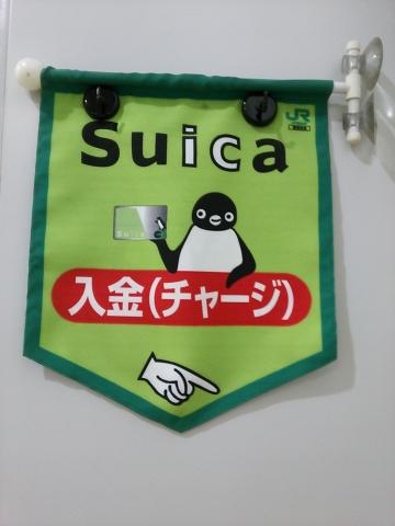 20150809-ICOCA ペンギンさんより (5)