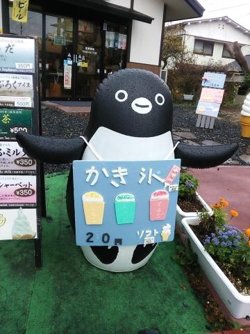 20150809-ICOCA ペンギンさんより (19)