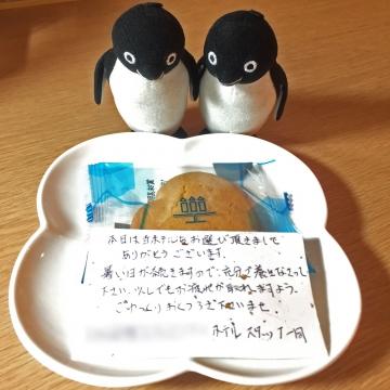 20150829-大阪 (3)-加工