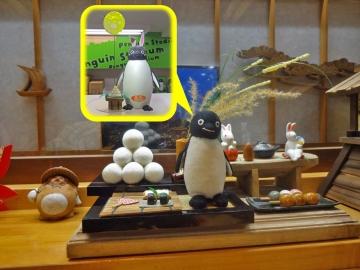 20150912-おそばやさん (4)-加工2