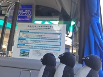 20150912-バス (4)-加工