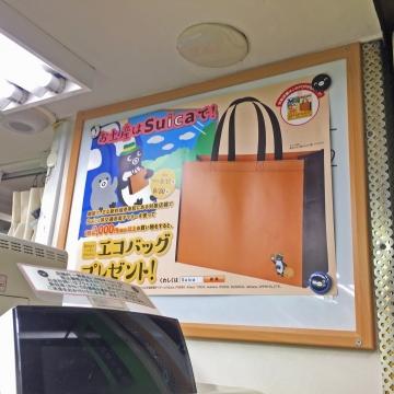 20150917-不織布バッグ (1)-加工