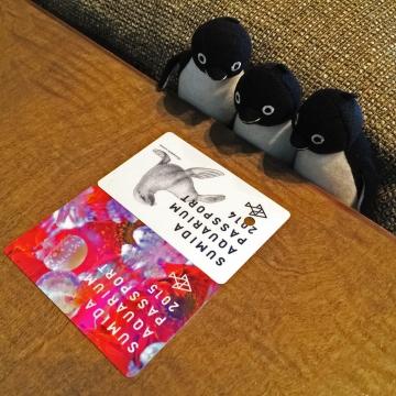 20150912-すみだ水族館 (30)-加工